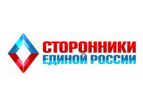 Сторонники ЕР запускают «Общественную экспертизу» законов