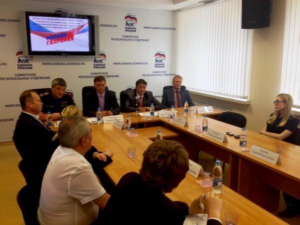 Руководитель МГЕР Тольятти вошел в состав регионального штаба