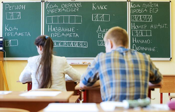 Российские школьники за год улучшили результаты ЕГЭ